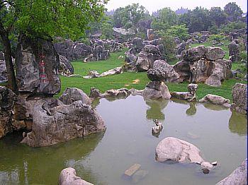 stenen woud Kunming